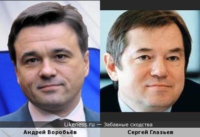 2 Юрьевича, оба депутаты, экономисты, у обоих мамы инженеры, похожи как родные. Не слишком ли много совпадений?!