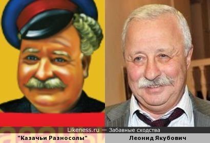 """Эмблему марки """"Казачьи Разносолы"""" рисовали с Якубовича?"""