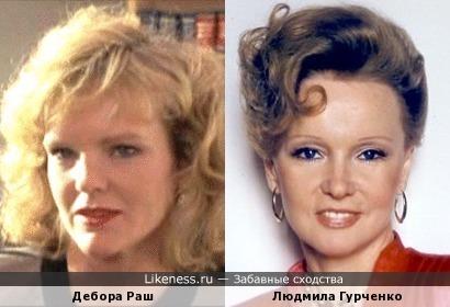 Дебора Раш и Людмила Гурченко