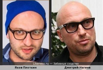 Яков Плоткин и Дмитрий Нагиев