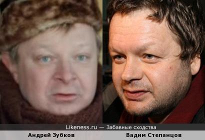 Андрей Зубков и Вадим Степанцов