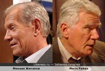 Михаил Жигалов и Митч Райан