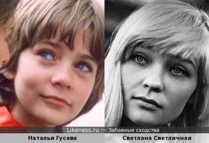 Наталья Гусева и Светлана Светличная
