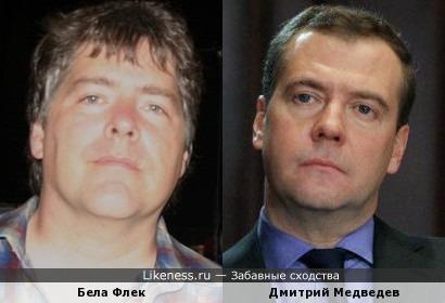 Банджонист-виртуоз Бела Флек и Дмитрий Медведев