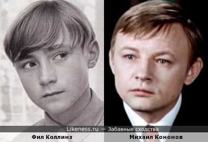 Фил Коллинз в детстве напоминает Нестора Петровича