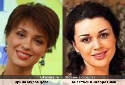 Ирина Муромцева и Анастасия Заворотнюк
