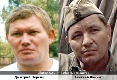 Ушедшие актёры: Дмитрий Персин и Алексей Ванин
