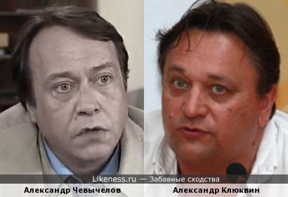 Александр Чевычелов и Александр Клюквин