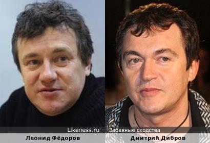 Леонид Фёдоров и Дмитрий Дибров