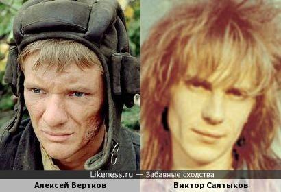 Алексей Вертков похож на молодого Виктора Салтыкова