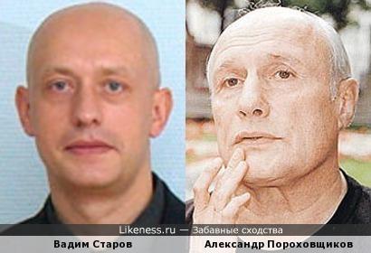 Вадим Старов и Александр Пороховщиков