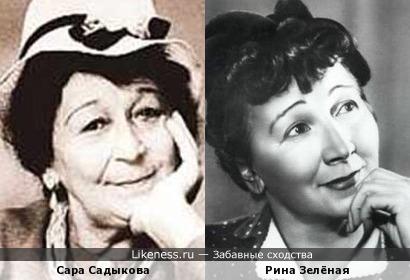 Татарский композитор Сара Садыкова и Рина Зелёная