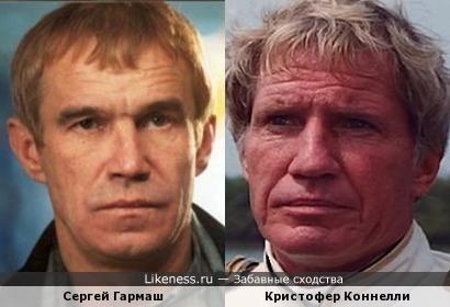 Сергей Гармаш и Кристофер Коннелли