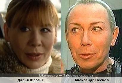 Дарья Юргенс и Александр Песков