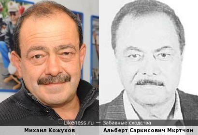 Михаил Кожухов и Альберт Мкртчян