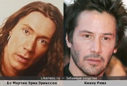 Бо Мартин Эрик Эрикссон и Киану Ривз