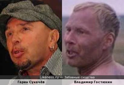 Гарик Сукачёв и Владимир Гостюхин
