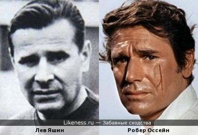 Лев Яшин и Робер Оссейн