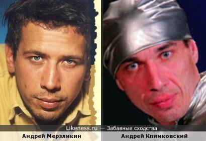 2 Андрея