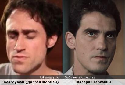 Beardyman и Валерий Гаркалин