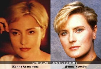 Жанна Агалакова и Дениз Кросби
