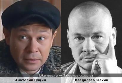 Анатолий Гущин и Владислав Галкин