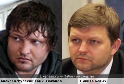 Алексей 'Русский Танк' Тюкалов и Никита Белых