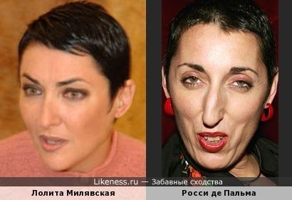 Лолита Милявская и Росси де Пальма