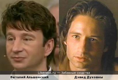 Виталий Альшанский и Дэвид Духовны