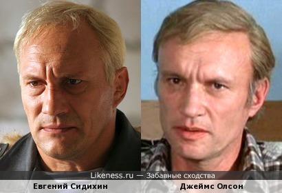 Евгений Сидихин и Джеймс Олсон