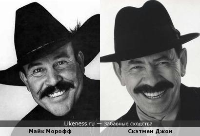 Майк Морофф и Скэтмен Джон