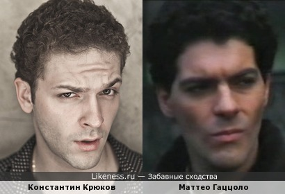 Константин Крюков и Маттео Гаццоло
