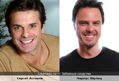 Актёр Сергей Астахов похож на музыканта Маркуса Шульца