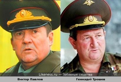 Актёр Виктор Павлов (генерал из ДМБ) похож на военного генерала Геннадия Трошева