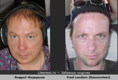 Федорцов Андрей VS Paul Landers