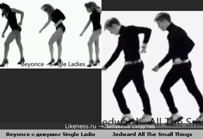Клип Jedward похож на клип Beyonce