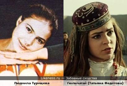 Гимнастка Людмила Турищева могла бы сыграть роль Гюльчатай