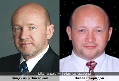 Владимир Платонов, Павел Свиридов, астрологи, политики, лысые