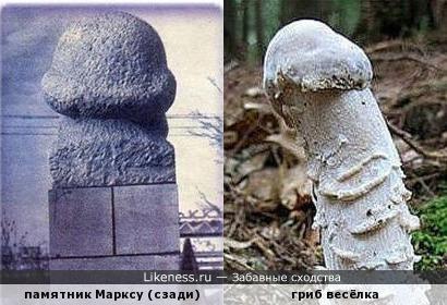 Карл Маркс, как и Ленин, тоже был грибом (Памяти С.Курёхина.) +16