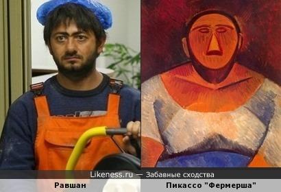 Не ругаися, насяльника, намалюема халясо, лющще Пикассо!