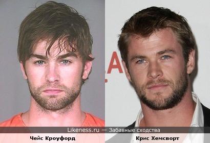 Чейс и Крис похожи