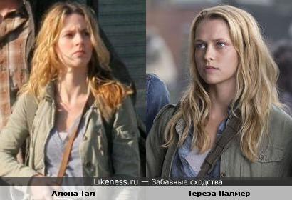 Образы героинь двух фильмов