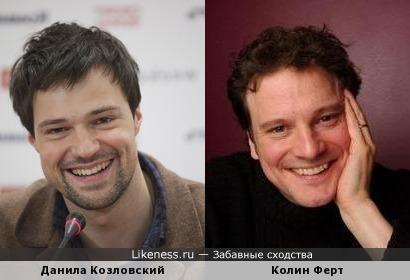 Данила Козловский и Колин Ферт
