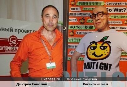 Дмитрий Соколов подрабатывает в Китае :)