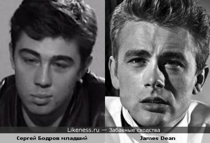 Сергей Бодров и Джеймс Дин были чем-то похожи