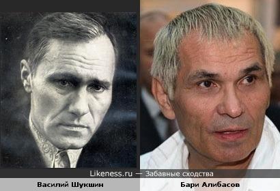 Василий Шукшин и Бари Алибасов (простите за кощунство)
