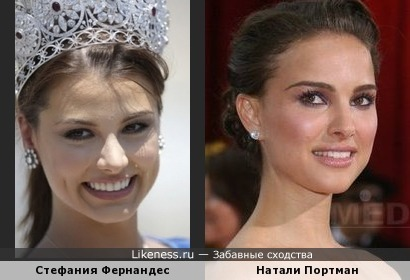 Мисс вселенная 2009 и Натали Портман