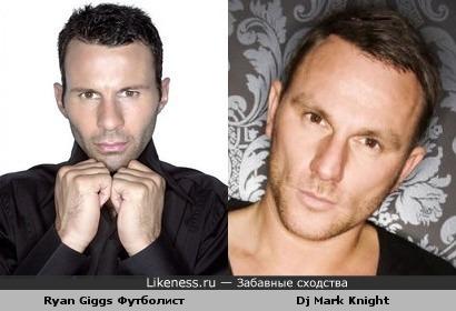 Ryan Giggs похож на Mark Knight