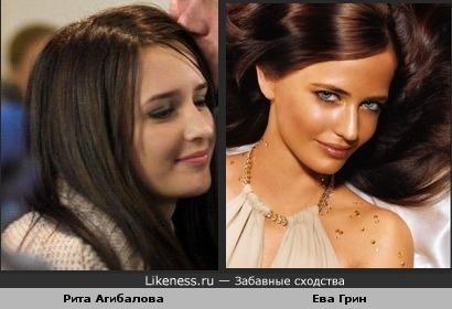 Рита Агибалова похожа на Еву Грин