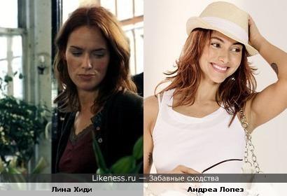 Лина Хиди и Андреа Лопез